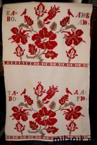 Вышивка крестом на старинном рушнике - работы наших предков
