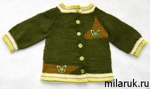 Одежда для малышей - кофточка связана спицами