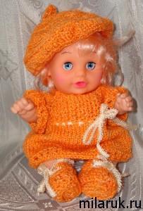 Платье в комплекте с беретом и ботинками для куклы