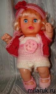 Комплект вязаной одежды для куклы-пупса