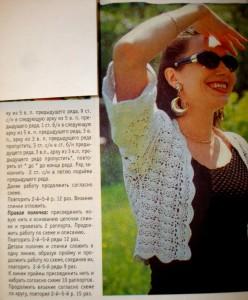 вязание с описанием,женская одежда,идеи для рукоделия,вязание,